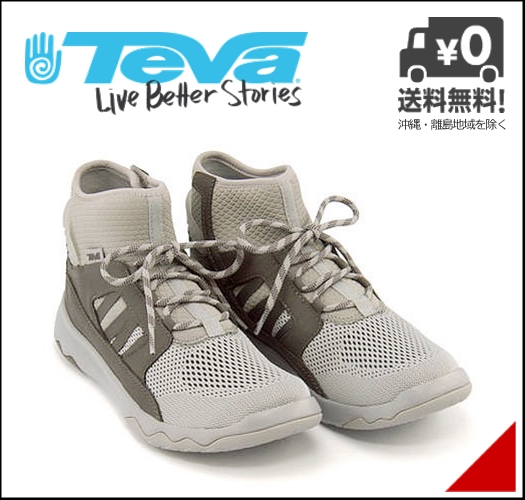 テバ ハイカット スニーカー ブーツ メンズ アローウッド スウィフト ミッド プレミア 軽量 クッション性 耐久性 防水 雨 雪 靴 カジュアル デイリー トラベル アウトドア ARROWOOD SWIFT MID PREMIER Teva 1018316 グレー