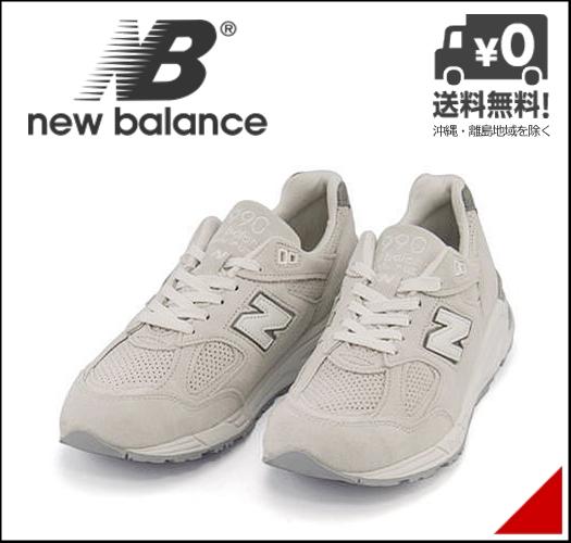 ニューバランス ランニングシューズ スニーカー メンズ M990 通気性 クッション性 安定性 D カジュアル デイリー トラベル ウォーキング スポーツ new balance 172990 ホワイト