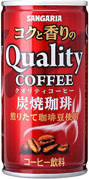 サンガリア コクと香りのクオリティコーヒー 炭焼 185g 30本
