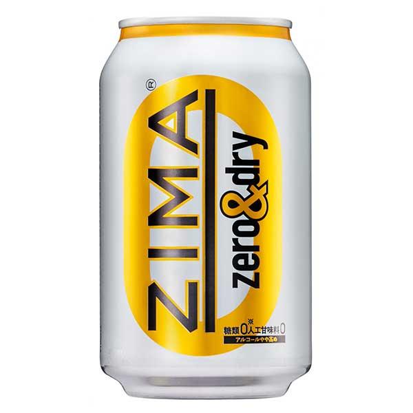 【送料無料】ZIMA ジーマ ゼロ&ドライ [缶] 330ml x 72本[3ケース販売] 送料無料※(本州のみ) [モルソンクアーズ/ベトナム/リキュール/ALC7%][同梱不可]【母の日】
