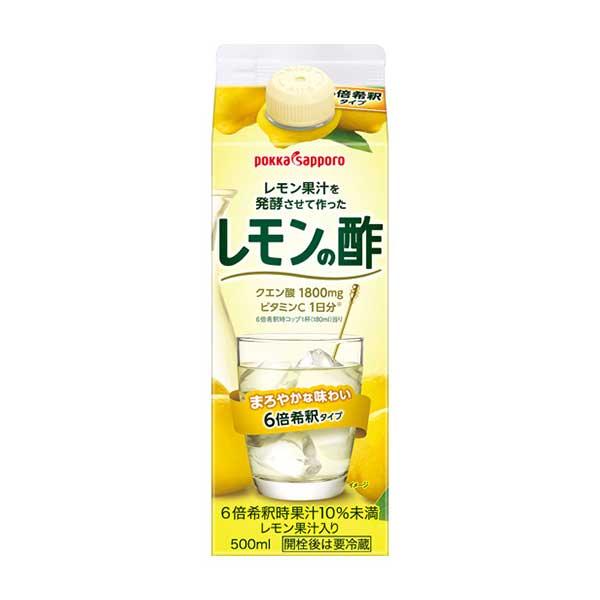 飲料 drink 母の日 父の日 御中元 御歳暮 内祝い ついに再販開始 ポッカサッポロ レモン果汁を発酵させて作ったレモンの酢 紙パック 日本 x HV32 12本 500ml 2ケース販売 本州のみ 国内在庫 送料無料 ギフト
