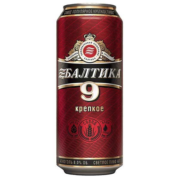 バルティカ No.9 [缶] 450ml x 48本[2ケース販売] 送料無料※(本州のみ) [同梱不可][池光/ビール/ロシア]