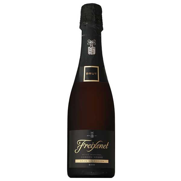 スパークリングワイン 出群 sparkling wine フレシネ コルドン ネグロ 瓶 送料無料でお届けします 375ml 酒 敬老の日 ギフト サケ サントリー プレゼント YFNGHQ スペイン