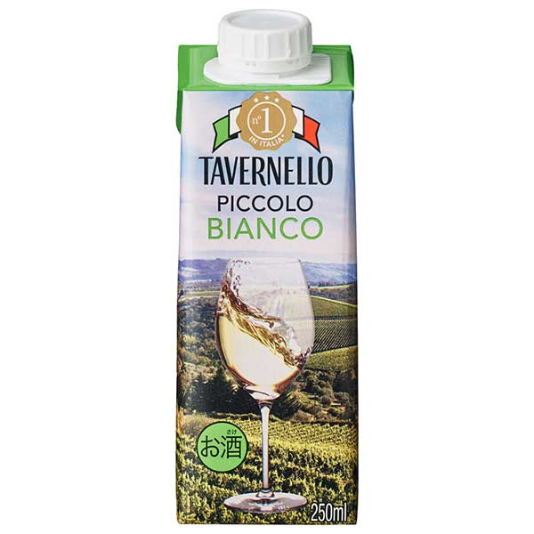 タヴェルネッロ ピッコロ ビアンコ テトラパック [パック] 250ml x 48本[ケース販売][サントリー/イタリア/白ワイン/TPB25N]
