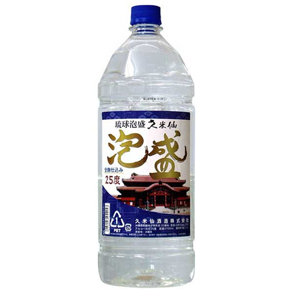 久米仙酒造 泡盛 ペット 25度 2.7L 2700ml x 6本 [ケース販売][久米仙酒造 / 泡盛]【父の日】【梅雨】