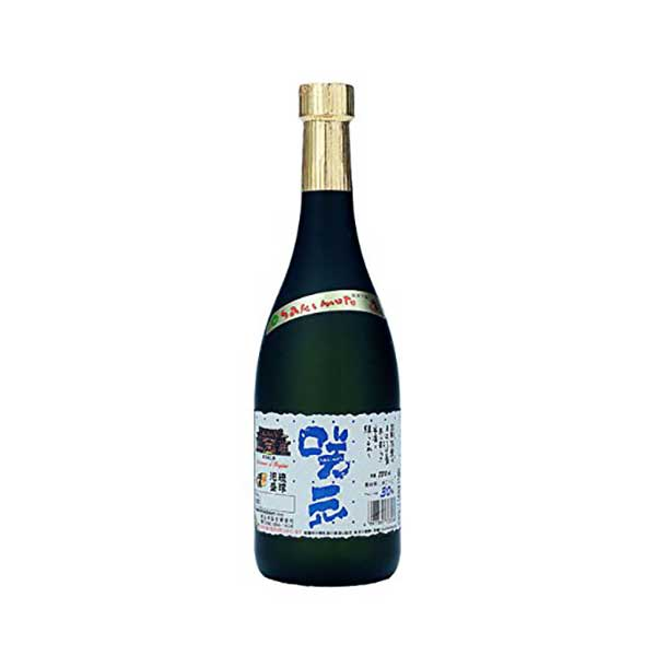 【送料無料】咲元 ブラック 30度 720ml x 12本 [ケース販売][咲元酒造 / 泡盛] 送料無料※(本州のみ)【母の日】