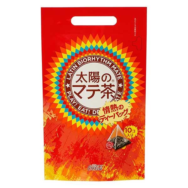 太陽のマテ茶 情熱ティーバッグ (2.3g x 10個入り) [ティーバッグ] x 48個 [2ケース販売] 【代引き不可・クール便不可・同梱不可】