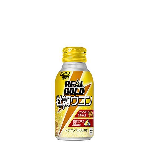 【送料無料】リアルゴールド 牡蠣ウコン [ボトル缶] 100ml x 60本 [2ケース販売] 送料無料 【代引き不可・クール便不可・同梱不可】【母の日】
