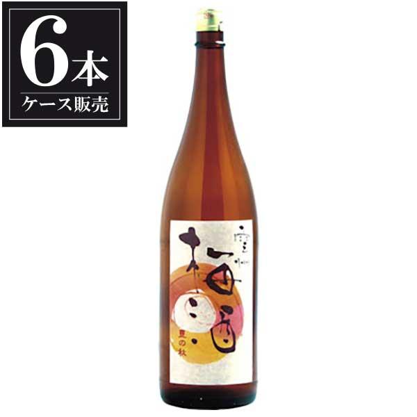 豊の秋 雲州梅酒 1.8L 1800ml x 6本 [ケース販売] [米田酒造/島根県 ]【母の日】