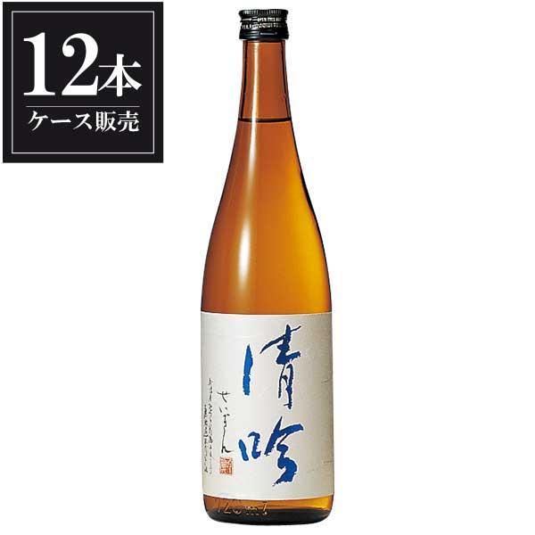 越の誉 吟醸酒 清吟 720ml x 12本 [ケース販売] [原酒造/新潟県 ]
