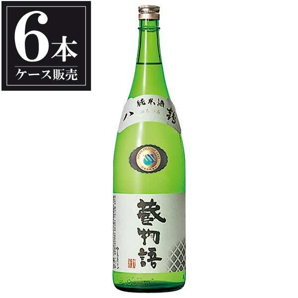 八鶴 純米 蔵物語 1.8L 1800ml x 6本 [ケース販売] [八戸酒類(株)/青森県 ]