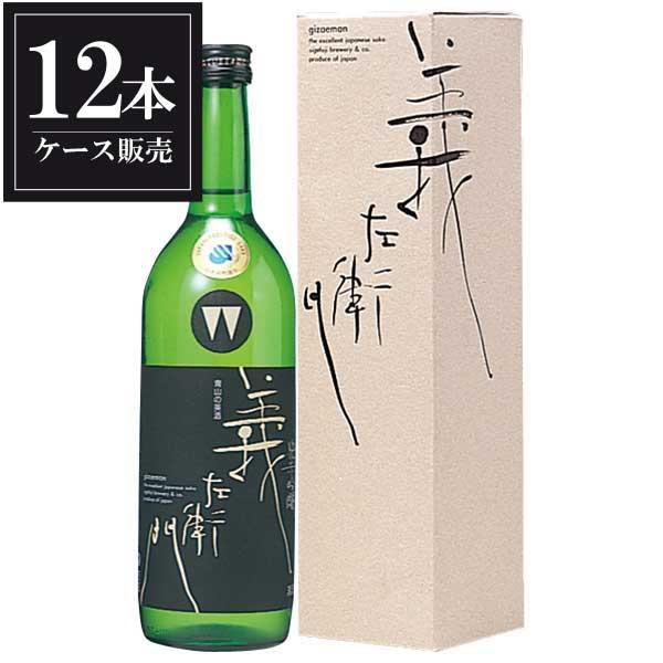 日本酒 japanese sake 母の日 父の日 御中元 《週末限定タイムセール》 御歳暮 内祝い 若戎 ケース販売 三重県 x 若戎酒造 12本 義左衛門 720ml 純米吟醸 NEW
