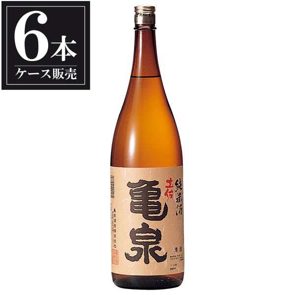 亀泉 純米酒 1.8L 1800ml x 6本 [ケース販売] [亀泉酒造/高知県 ]【母の日】