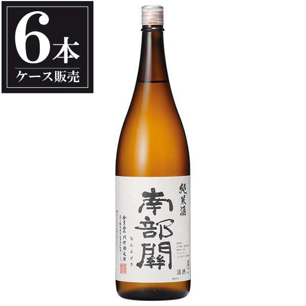 南部関 純米酒 1.8L 1800ml x 6本 [ケース販売] [川村酒造/岩手県 ]【母の日】