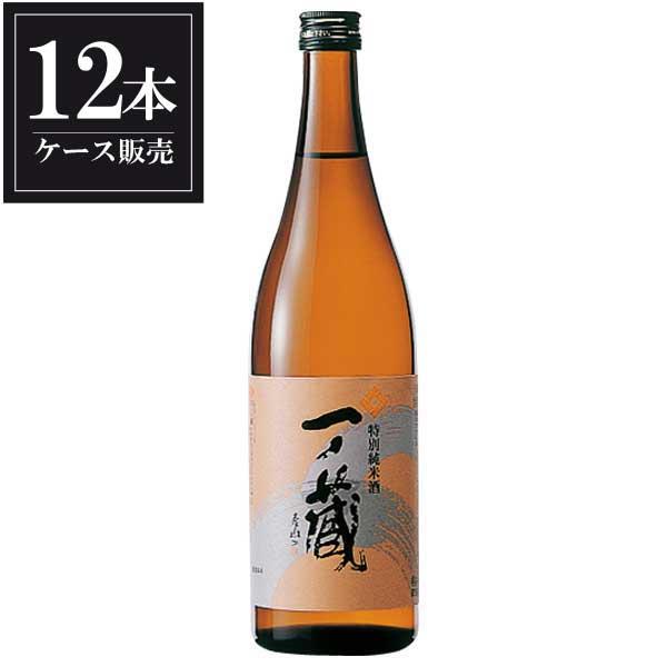 一ノ蔵 特別純米酒 720ml x 12本 [ケース販売] [一ノ蔵/宮城県 ]【母の日】