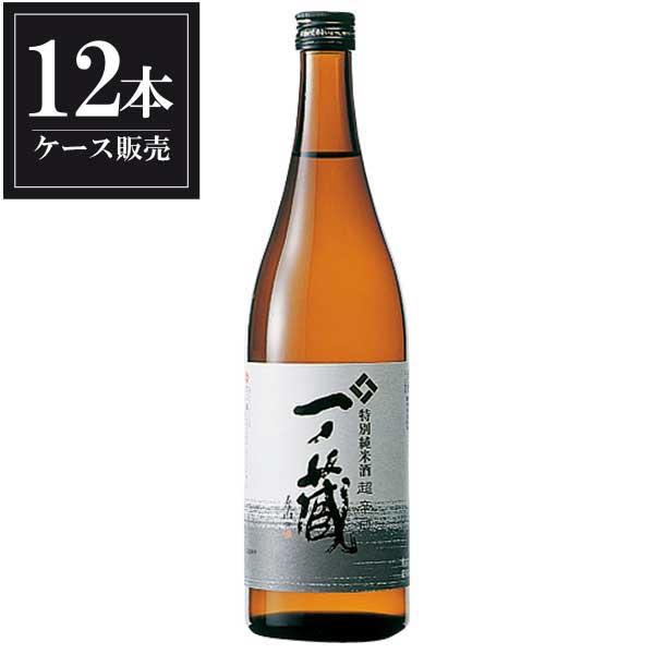 一ノ蔵 特別純米酒〈超辛口〉 720ml x 12本 [ケース販売] [一ノ蔵/宮城県 ]