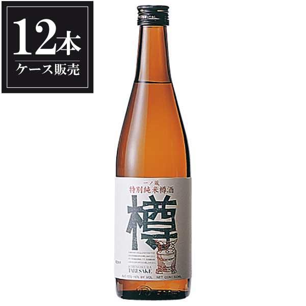 一ノ蔵 特別純米樽酒「樽」 500ml x 12本 [ケース販売] [一ノ蔵/宮城県 ]