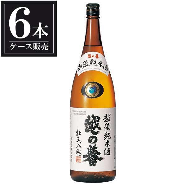 越の誉 越後純米酒 1.8L 1800ml x 6本 [ケース販売] [原酒造/新潟県 ]