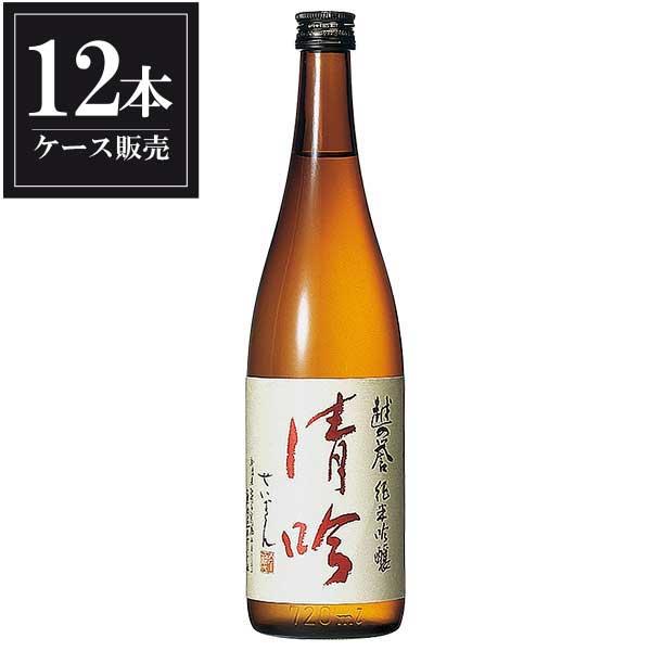 越の誉 純米吟醸 清吟 720ml x 12本 [ケース販売] [原酒造/新潟県 ]
