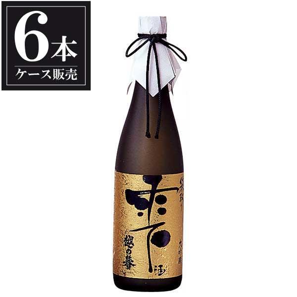 越の誉 大吟醸 袋取り雫酒 720ml x 6本 [ケース販売] [原酒造/新潟県 ]