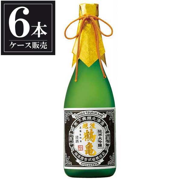 越後鶴亀 超特醸 純米大吟醸 720ml x 6本 [ケース販売] [越後鶴亀/新潟県 ]