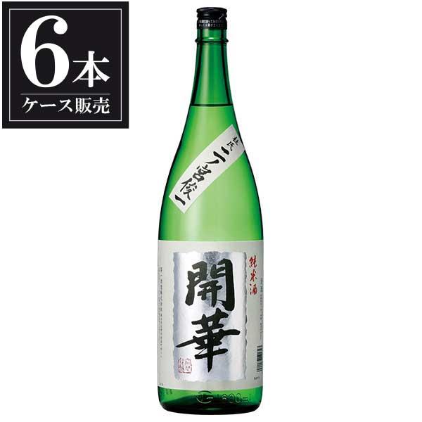 開華 純米酒 1.8L 1800ml x 6本 [ケース販売] [第一酒造/栃木県 ]【母の日】