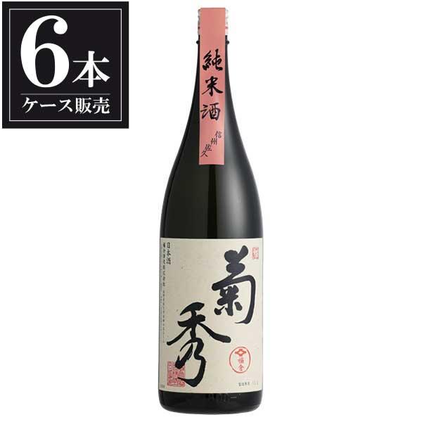 菊秀 純米酒 1.8L 1800ml x 6本 [ケース販売] [橘倉酒造/長野県 ]【母の日】