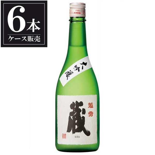 菊秀 大吟醸 蔵 720ml x 6本 [ケース販売] [橘倉酒造/長野県 ]