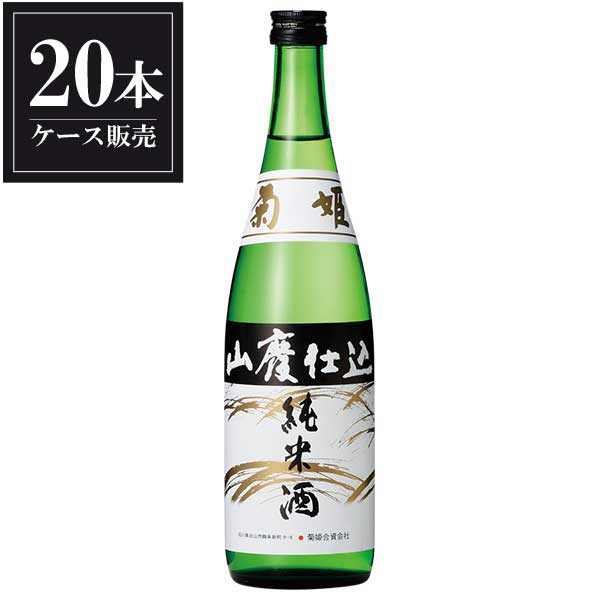 菊姫 山廃純米酒 720ml x 20本 [ケース販売] [橘倉酒造/長野県 ]