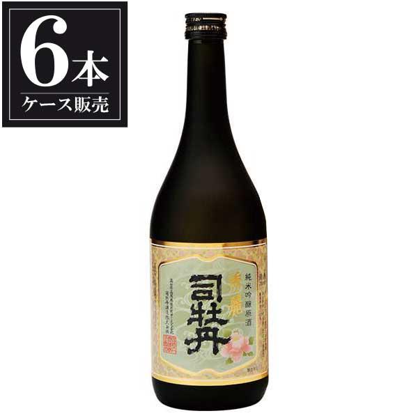 司牡丹 純米吟醸原酒 秀麗 720ml x 6本 [ケース販売] [司牡丹酒造/高知県 ]【母の日】