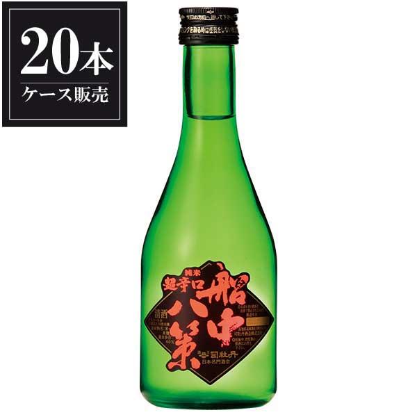 司牡丹 純米 船中八策 300ml x 20本 [ケース販売] [司牡丹酒造/高知県 ]【母の日】