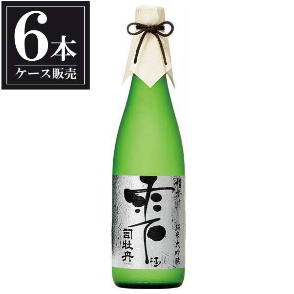 司牡丹 純米大吟醸 槽掛け雫酒 720ml x 6本 [ケース販売] [司牡丹酒造/高知県 ]