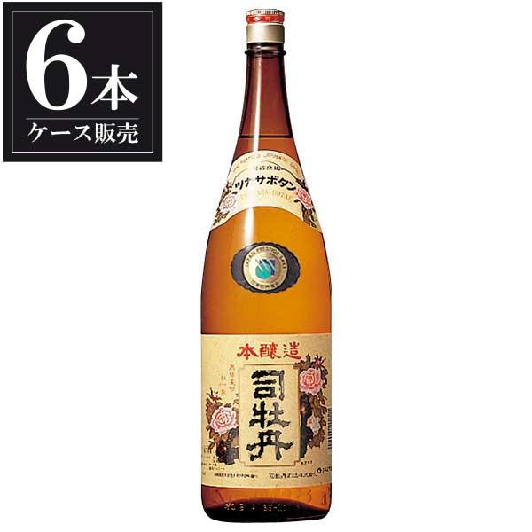 司牡丹 本醸造 レトロラベル 1.8L 1800ml x 6本 [ケース販売] [司牡丹酒造/高知県 ]