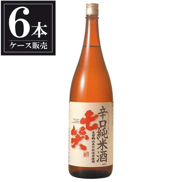 七笑 辛口 純米酒 1.8L 1800ml x 6本 [ケース販売] [七笑酒造/長野県 ]