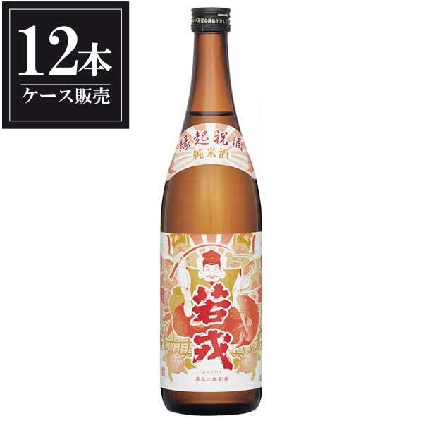 若戎 純米酒 祝酒 720ml x 12本 [ケース販売] [若戎酒造/三重県 ]【母の日】