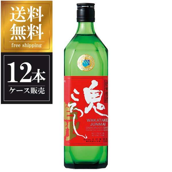 ●送料無料● 【老田酒造店】 1800ml×6本セット 純米大吟醸原酒 鬼ころし