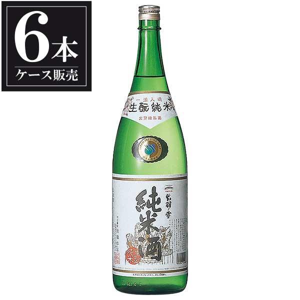 出羽ノ雪 生もと純米酒 1.8L 1800ml x 6本 [ケース販売] [渡會本店/山形県 ]