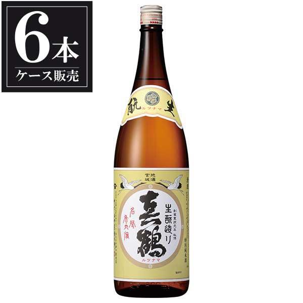 真鶴 生もと特別純米酒 1.8L 1800ml x 6本 [ケース販売] [田中酒造/宮城県 ]【母の日】