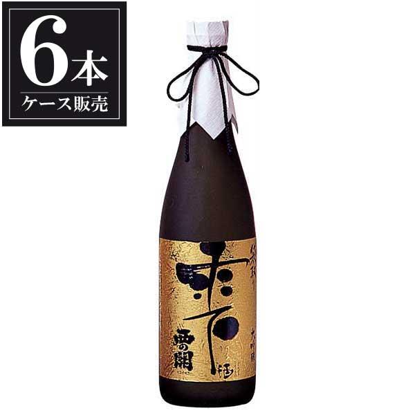 西の関 大吟醸 袋取り雫酒 720ml x 6本 [ケース販売] [萱島酒造/大分県 ]