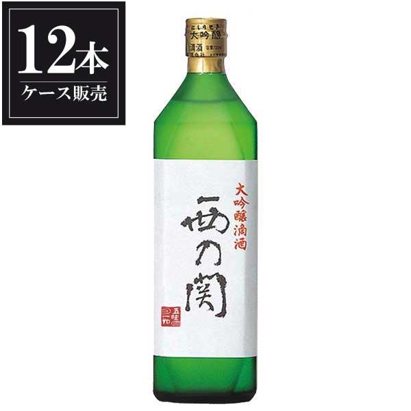 西の関 大吟醸 滴酒 720ml x 12本 [ケース販売] [萱島酒造/大分県 ]