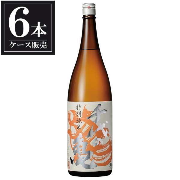千代の亀 特別純米 橙 1.8L 1800ml x 6本 [ケース販売] [千代の亀酒造/愛媛県 ]【母の日】