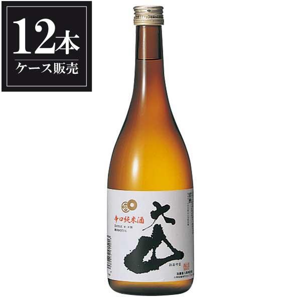 大山 辛口 純米酒 720ml x 12本 [ケース販売] [加藤嘉八郎酒造/山形県 ]