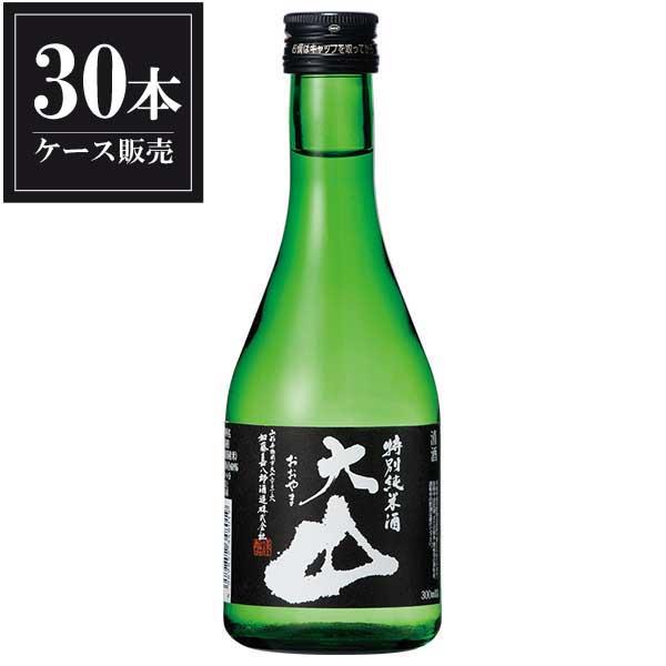大山 特別純米酒 300ml x 30本 [ケース販売] [加藤嘉八郎酒造/山形県 ]【母の日】