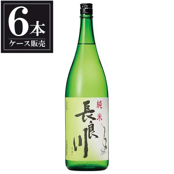長良川 純米酒 1.8L 1800ml x 6本 [ケース販売] [小町酒造/岐阜県 ]