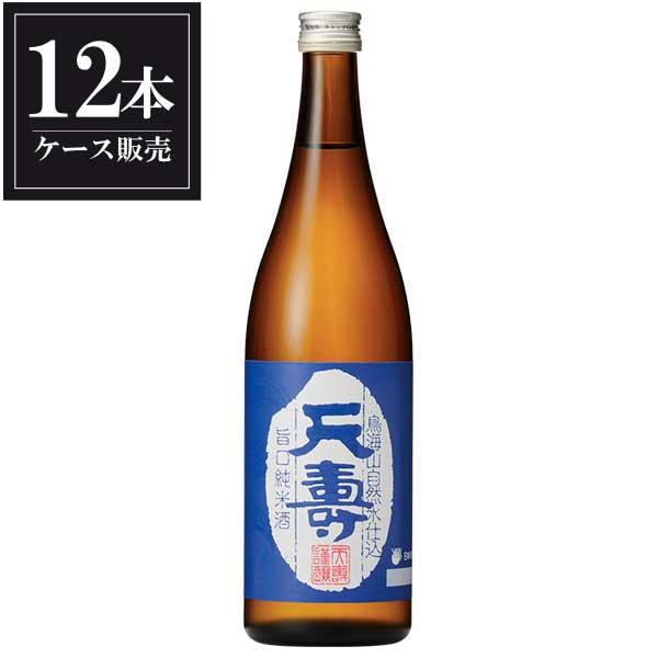 天寿 旨口純米酒 720ml x 12本 [ケース販売] [天寿酒造/秋田県 ]