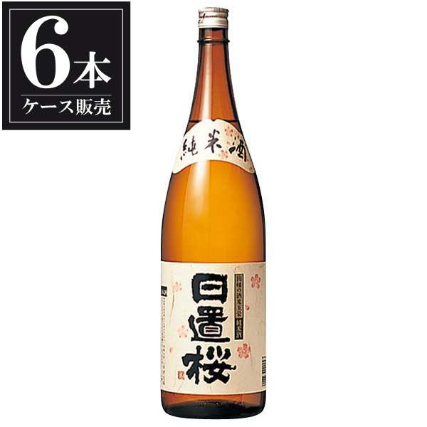 日置桜 純米酒 1.8L 1800ml x 6本 [ケース販売] [山根酒造/鳥取県 ]