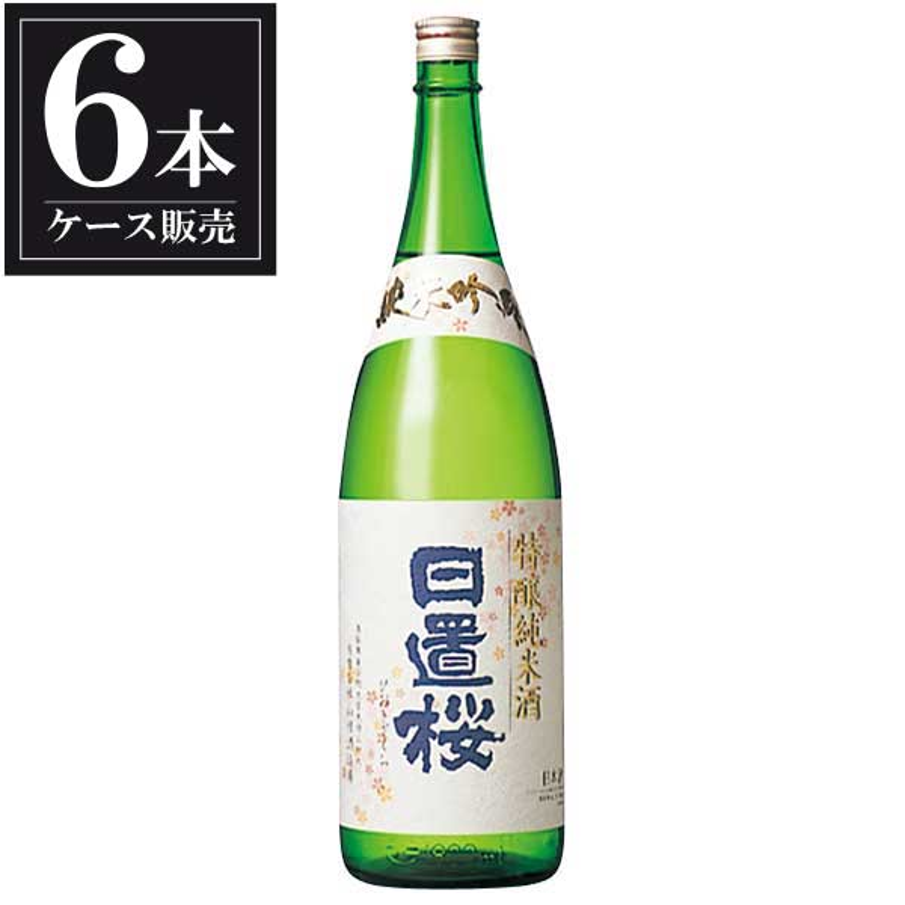 日置桜 特醸純米酒 1.8L 1800ml x 6本 [ケース販売] [山根酒造/鳥取県 ]