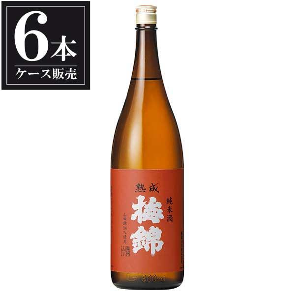 梅錦 熟成 純米酒 1.8L 1800ml x 6本 [ケース販売] [梅錦山川/愛媛県 ]