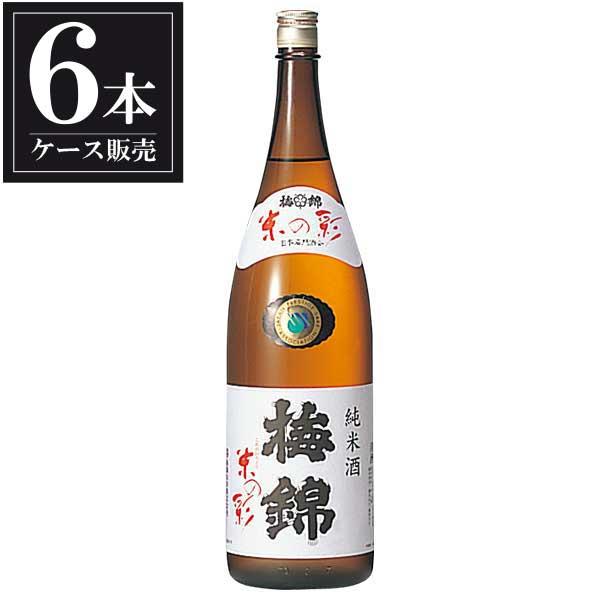 梅錦 純米酒 米の彩 1.8L 1800ml x 6本 [ケース販売] [梅錦山川/愛媛県 ]