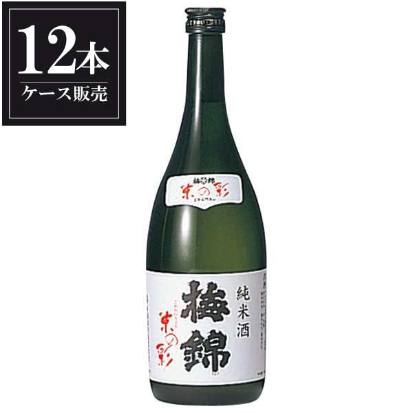 梅錦 純米酒 米の彩 720ml x 12本 [ケース販売] [梅錦山川/愛媛県 ]
